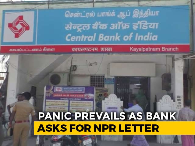 Video : Panic Withdrawal From Central Bank Of India Branch Over NPR Controversy