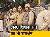 Videos : जेएनयू: हमले पर विरोध मार्च