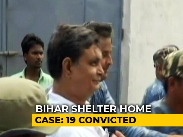 Video : Bihar Shelter Rapes: Main Accused Brajesh Thakur, 18 Others Convicted