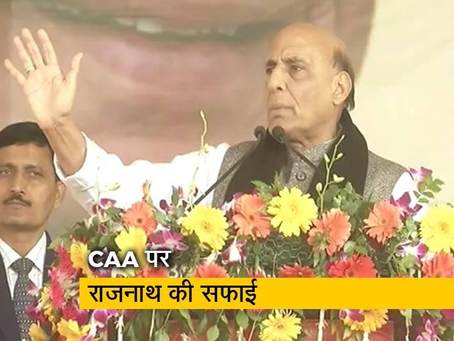 Videos : हम हर भारतीय मुस्लिम के साथ: राजनाथ सिंह