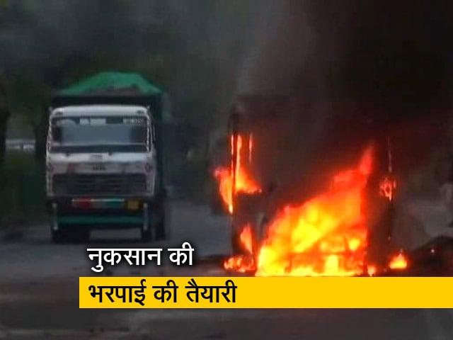 Videos : CAA के खिलाफ प्रदर्शन के दौरान सरकारी संपत्ति को नुकसान पहुंचाने वालों से अब दिल्ली पुलिस भी भरपाई की तैयारी में
