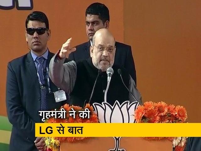 Videos : JNU: गृहमंत्री अमित शाह ने दिल्ली के उपराज्यपाल अनिल बैजल से बात की