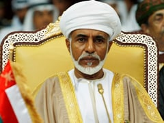 What S Jaishankar Said On Death Of Oman's Sultan Qaboos