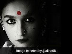 Gangubai Kathiawadi First Look: 'गंगूबाई काठियावाड़ी' का फर्स्ट लुक रिलीज, माफिया क्वीन बनीं आलिया भट्ट