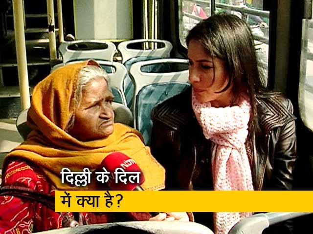 Videos : Delhi Election 2020: दिल्ली के चुनाव में परिवहन व्यवस्था है एक बड़ा मुद्दा