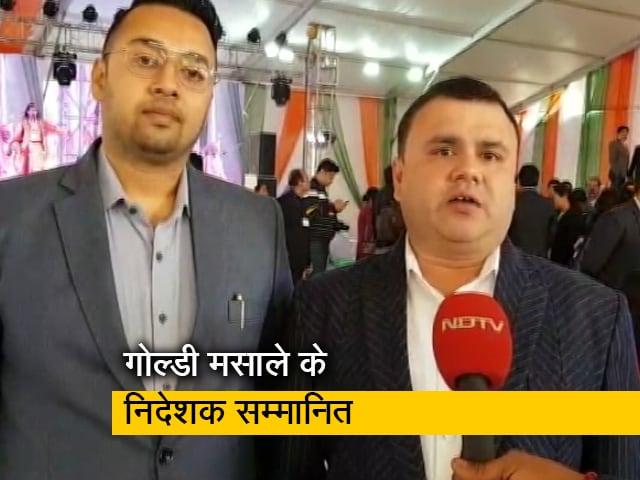 Videos : गोल्डी मसाले के निदेशक आकाश गोयनका और शुभम गुप्ता को यूपी सरकार ने किया सम्मानित