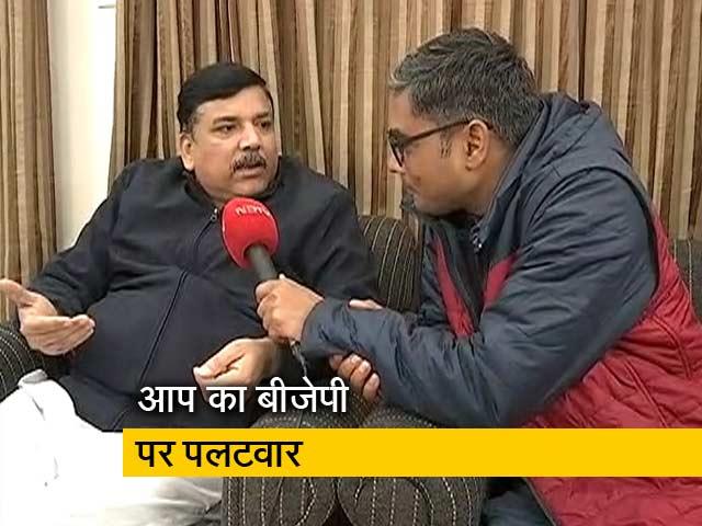 Videos : आप का बीजेपी पर पलटवार, कहा- ऐसा लग रहा है डाकू गब्बर सिंह अहिंसा पर उपदेश दे रहा हो