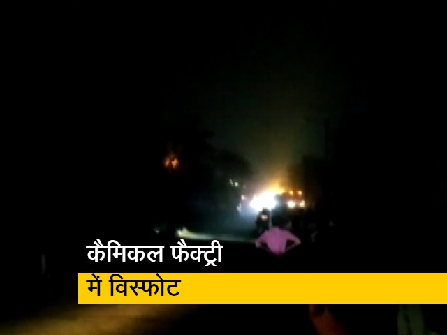 Video : मुंबई में कैमिकल फैक्ट्री में धमाका, 8 की मौत