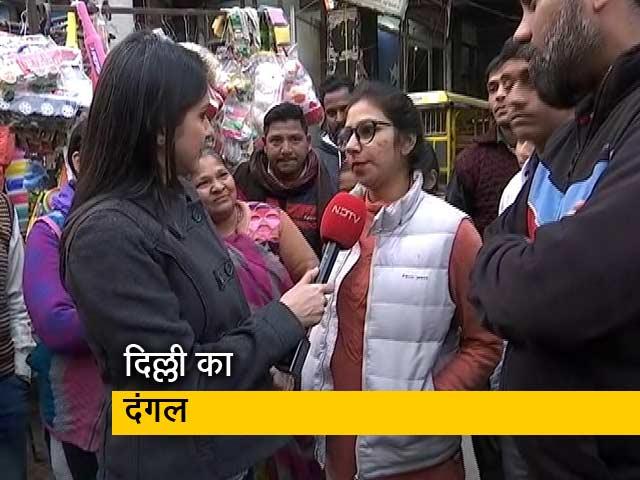Videos : पक्ष-विपक्ष: दिल्ली के चुनाव में शाहीन बाग का मुद्दा?