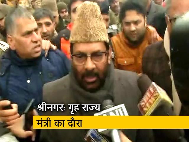 Videos : लोगों का भरोसा जीतने के लिए जम्मू-कश्मीर के दौरे पर हैं केंद्र सरकार के कई कैबिनेट मंत्री और नेता