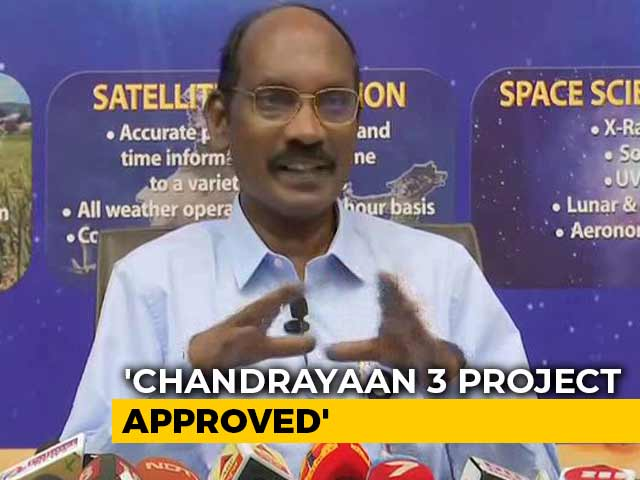 Video : Government Approves Chandrayaan 3, Project Going On Smoothly: ISRO Chief