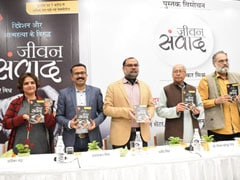 पुस्तक विमोचन :  डिप्रेशन की गुत्थी खोलकर आत्महत्या से बचाने वाली किताब है 'जीवन संवाद'