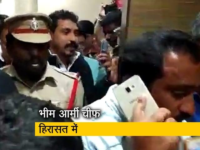 Video : हैदराबाद पुलिस ने भीम आर्मी चीफ चंद्रशेखर आजाद को हिरासत में लिया