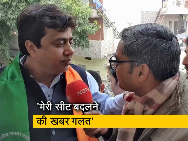 Video : मैंने अगर केजरीवाल को नहीं हराया तो दोबारा चुनाव नहीं लड़ूंगा: सुनील यादव