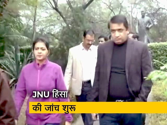Videos : JNU violence: दिल्ली पुलिस क्राइम ब्रांच की टीम JNU पहुंची