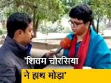 Video : JNU हिंसा: छात्रा की आपबीती: हमें कोने में दबोच कर ABVP उपाध्यक्ष ने की मारपीट