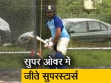 Video : भारत ने न्यूजीलैंड को टी-20 में शिकस्त देकर 3-0 से बनाई अजेय बढ़त