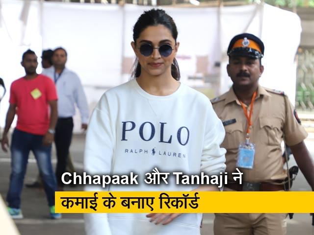 Videos : <i>Chhapaak</i> और <i>Tanhaji</i> ने 6 दिन में कमाए इतने करोड़, Arjun Kapoor ने Anushka Sharma पर कसा तंज