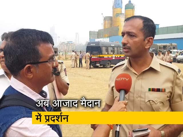 Videos : यातायात में बाधा के कारण प्रदर्शन कर रहे छात्रों को हटाया गया:  संग्राम सिंह, (डीसीपी- मुंबई पुलिस)