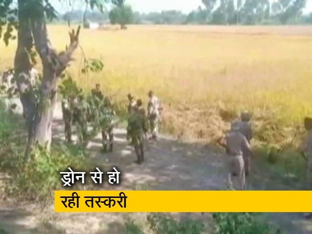 Video : पंजाब में ड्रोन से तस्करी, जवान समेत 3 की गिरफ्तारी के बाद खुलासा