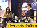 Video: दिल्ली की सफाई, पानी और ट्रांसपोर्ट को सुधारना मेरी प्राथमिकता: अरविंद केजरीवाल