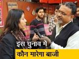 Video : बाबा का ढाबा: दिल्ली चुनाव में क्या हैं जनता के मुद्दे?