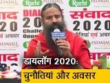 Video : जिन्ना वाली आजादी के नारे लगाना सरासर गलत : बाबा रामदेव