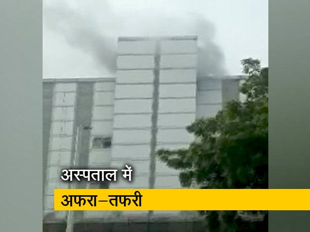 Video : नोएडा: सेक्टर 24 के ESI अस्पताल में आग