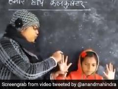 टीचर ने शानदार अंदाज में सिखाया बच्चों को 9 का पहाड़ा, आनंद महिंद्रा बोले- 'काश मेरी टीचर भी ऐसी होती...' देखें Video