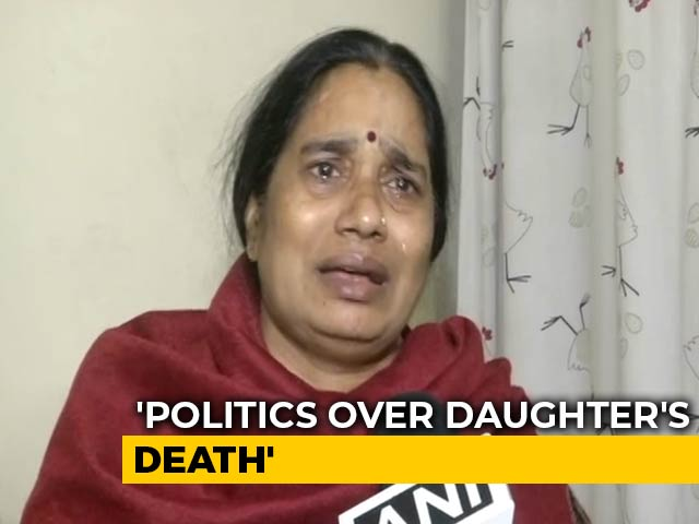 "Video : ""Same People Who Held Protests..."": Nirbhaya's Mother Breaks Down"