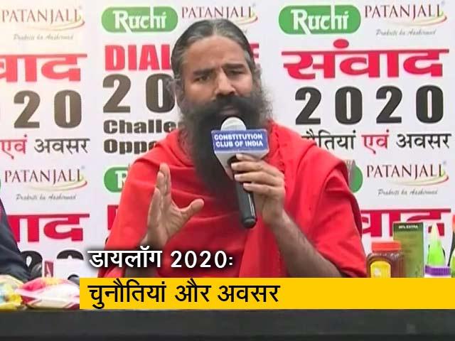 Videos : जिन्ना वाली आजादी के नारे लगाना सरासर गलत : बाबा रामदेव