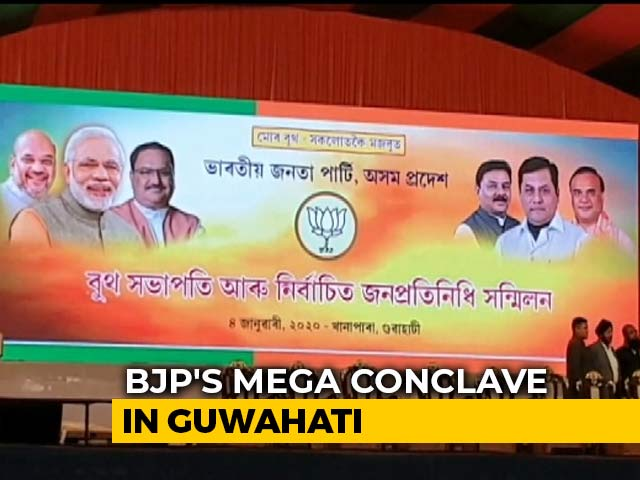 Video : Assam BJP To Organise Mega-Rally In Support Of Citizenship Law