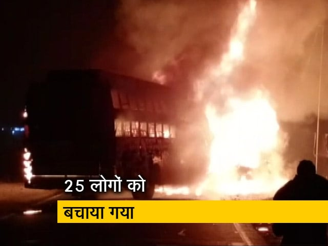 Videos : कन्नौज: बस और ट्रक की जबरदस्त टक्कर, 18 से 20 लोगों की मौत की आशंका