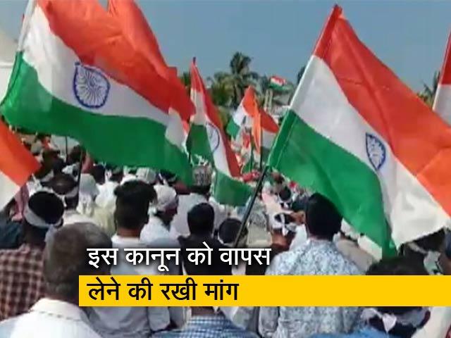 Video : CAA के खिलाफ मंगलुरु में बड़ा प्रदर्शन