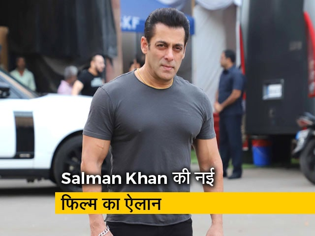 Video : Salman Khan की नई फिल्म का ऐलान, Deepika  की <i>Chhapaak</i> रिलीज