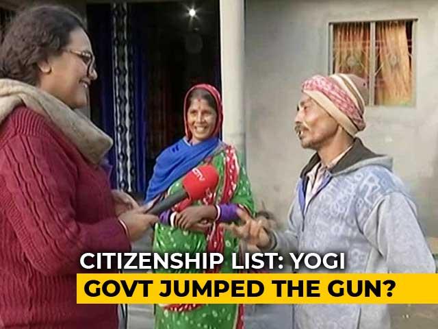 Video : Exclusive: Yogi Adityanath Government's 'Mystery' Citizenship Drive