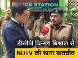 Video : अपनी जिम्मेदारी समझकर सड़क खाली करें प्रदर्शनकारी - दिल्ली पुलिस