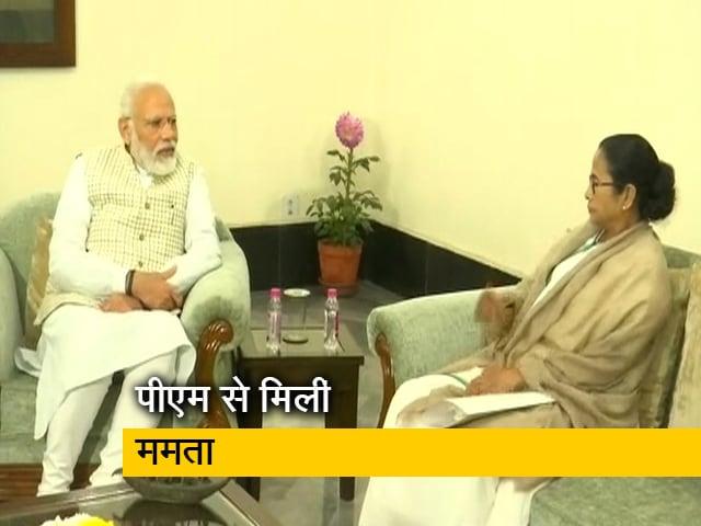 Videos : ममता बनर्जी ने पीएम मोदी से की मुलाकात, CAA-NRC को लेकर हुई बात