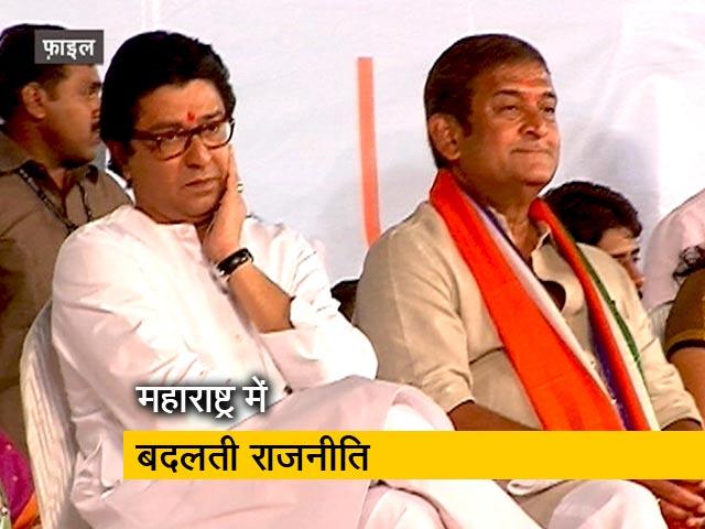 Video : पूर्व मुख्यमंत्री देवेंद्र फडणवीस ने मनसे प्रमुख राज ठाकरे से की मुलाकात