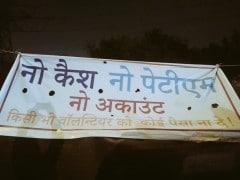 पैसे लेकर लग रहा प्रदर्शन का आरोप, अब शाहीन बाग के लोगों ने लगाए 'नो कैश नो पेटीएम' के पोस्टर