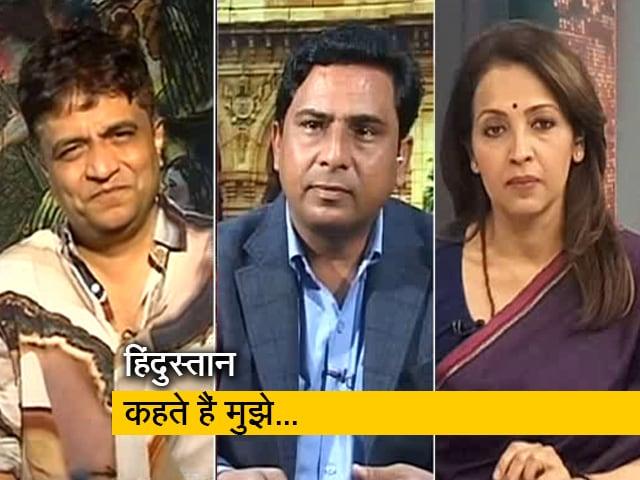Videos : स्वानंद किरकिरे की कविता- हिंदुस्तान कहते हैं मुझे... मैं गांधी का देश हूं