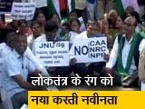 Video : रवीश कुमार का प्राइम टाइम : CAA के खिलाफ प्रदर्शनों में रोहित वेमुला का जिक्र