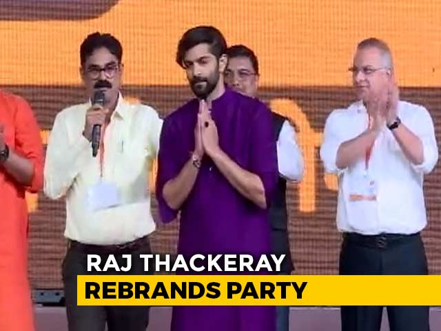 Video : Raj Thackeray Launches Son Amit Thackeray In Party, With A New Flag