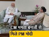 Video : PM मोदी के कोलकाता दौरे का दूसरा दिन, छात्रावास का करेंगे उद्घाटन
