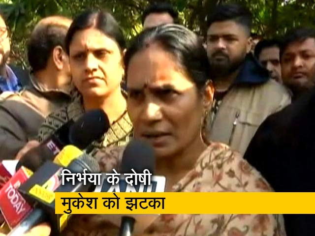 Videos : देर से ही सही, फैसले सही हो रहे हैं: निर्भया की मां