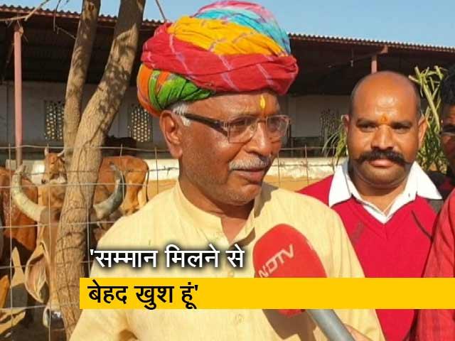 Video : गायों की सेवा के लिए 'मुन्ना मास्टर' को मिला पद्मश्री सम्मान
