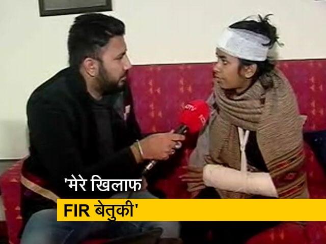 Videos : जेएनयू हिंसा पर आइशी घोष बोलीं- हम जानते थे कि कुछ गलत होगा