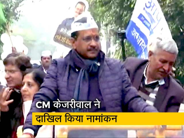 Videos : Delhi Election 2020: CM केजरीवाल ने जामनगर हाउस जाकर पर्चा दाखिल किया