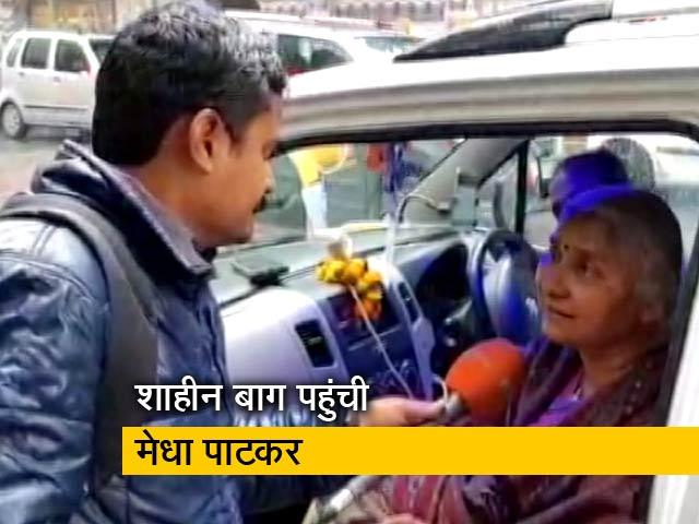 Videos : नागरिकता कानून में किसी तरह के संशोधन की कोई जरूरत नहीं थी: मेधा पाटकर