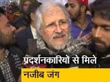 Videos : दिल्ली के पूर्व उपराज्यपाल नजीब जंग ने जामिया यूनिवर्सिटी के प्रदर्शनकारी छात्रों से की मुलाकात